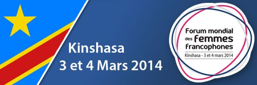 Le 2ème Forum mondial des femmes francophones
